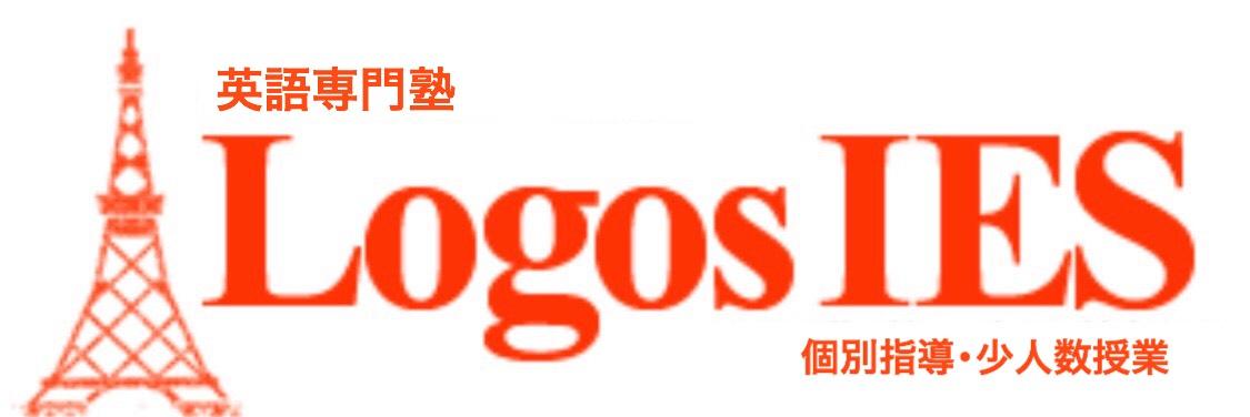 英語専門塾ロゴスIESの現代文/小論文コース